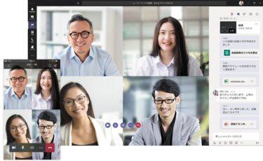 Teams会議の共有画面を拡大して見る方法【簡単】
