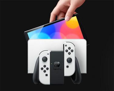 【新型スイッチ】Nintendo Switch 有機ELモデルと従来モデルの違いを比較