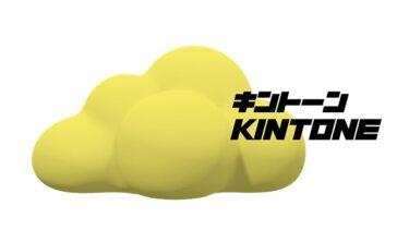 【kintone】写真などの画像をレコードに表示する方法